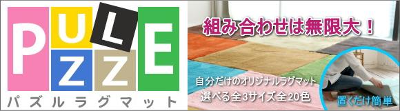 EX�ޥ�����ѥ���饰�ޥå� MS301