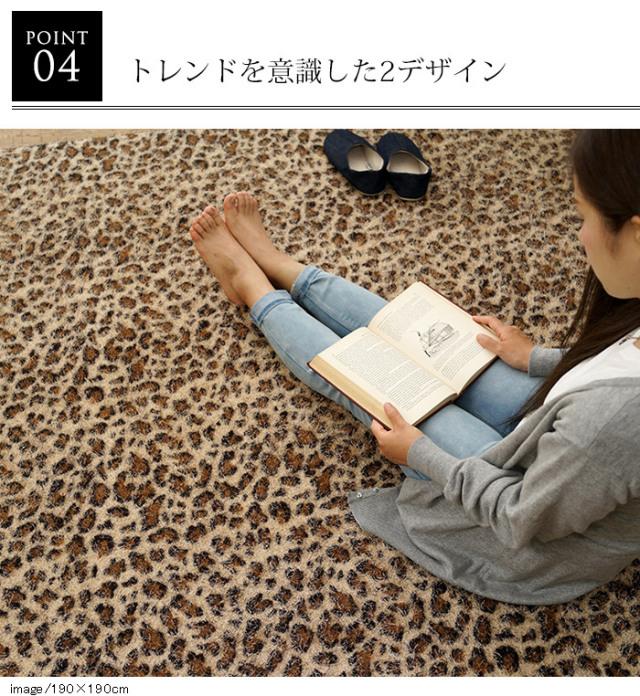 ファブリックラグマット FL-901 レオパード