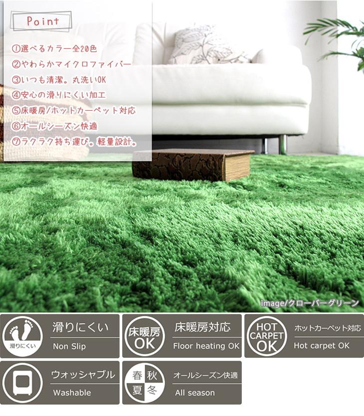 【送料無料】エクストラマイクロファーバーラグマット MS-300 床暖房・ホットカーペット対応・丸洗いOK
