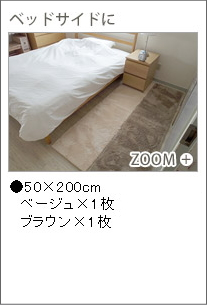 EXマイクロパズルラグマット MS301
